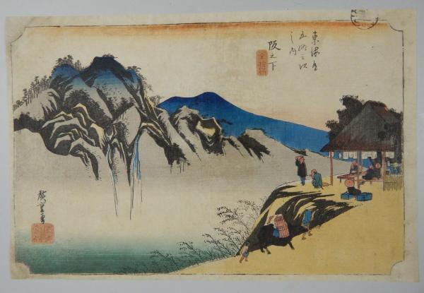 Hiroshige, oban yoko-e, série des 53 stations du Tokaido, station 49, la maison de[...]