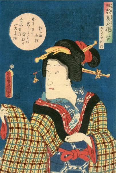 THEATRE KABUKI.- Collection en un livre japonais d'un amateur éclairé de théâtre[...]