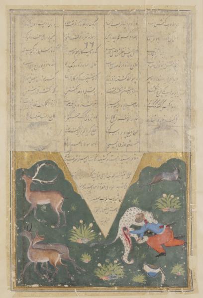 Grand manuscrit poétique, Tohfat al-Ahrâr / Le Présent des Hommes Libres de Djami, [...]