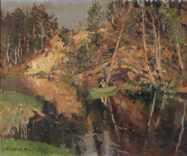 Konstantin KOROVIN (1861-1939) - Pêcheur sur un lac - Huile sur toile signée en bas[...]