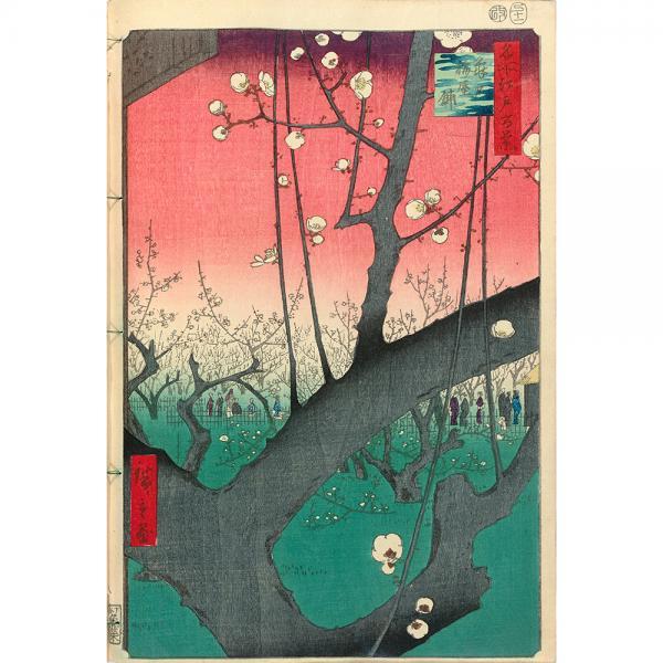 Utagawa Hiroshige (1797-1858)  -  Album comprenant vingt-huit oban tate-e.  -  Deux [...]