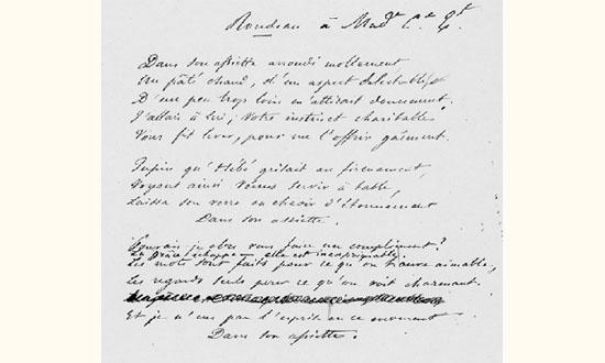 Alfred de Musset (1810-1857)   À la française