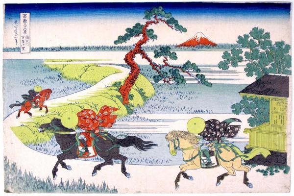 KATSUSHIKA Hokusai (1760-1849)  Oban yoko-e de la série