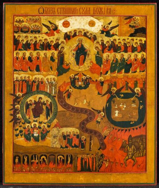 Le Jugement dernier  - icône russe, Russie centrale, début du XIXème siècle  -[...]