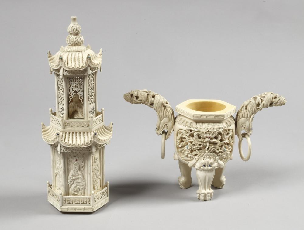 chine brule parfum en ivoire sculpt mis en vente lors de la vente tableaux anciens et du. Black Bedroom Furniture Sets. Home Design Ideas